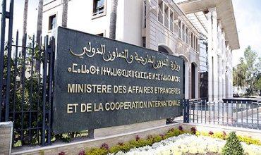 Photo of استئناف المفاوضات المتعلقة بإبرام اتفاق الصيد بين المغرب الاتحاد الأوروبي