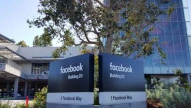 Photo of فيسبوك تحقق في انتهاك احدى الشركات لخصوصية المستخدمين