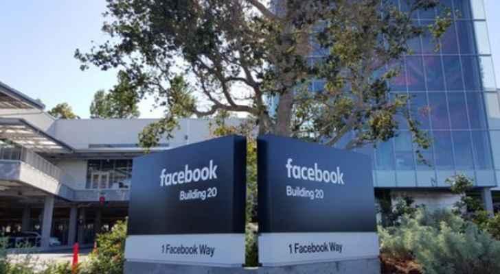 فيسبوك تحقق في انتهاك احدى الشركات لخصوصية المستخدمين