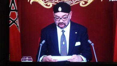 Photo of خطاب العرش يعرض وصفة للحد من الاختلالات الاجتماعية