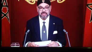 Photo of الملك محمد السادس: المغرب وطننا جميعا وعلينا أن نحافظ عليه