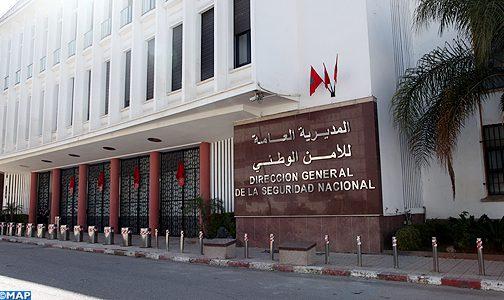 المديرية العامة للأمن تنفي اتهام مسؤول بابتزاز مشتكية