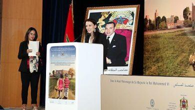 Photo of منظمة اليونيسف تشيد بمبادرة المغرب الرامية إلى تعميم وتطوير التعليم الأولي