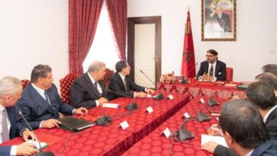 Photo of الحسيمة: تفاصيل إجتماع ترأسه الملك خصص لتفعيل التدابير التي تضمنها خطاب العرش 2018