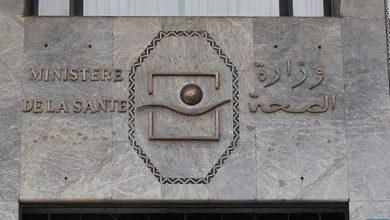 Photo of وزارة الصحة تسحب من السوق بعض الأدوية التي تحتوي على مادة فالسارتان