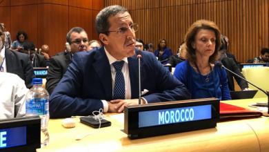 Photo of الأمم المتحدة: انتخاب السفير عمر هلال نائبا لرئيس المجلس الاقتصادي والاجتماعي
