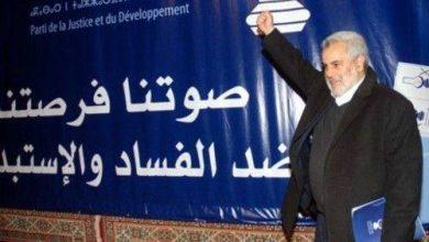 """Photo of عبدة الكراسي وعبدة الجماهير ونهاية أسطورة """"الفول بْلاَ بخوش"""" (2)"""