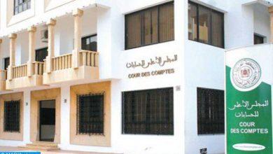 Photo of المجلس الأعلى للحسابات ينتقد غياب الخدمات الطبية في المراكز الاستشفائية