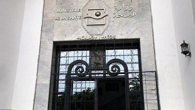 Photo of وزارة الصحة تدين الاعتداءات المتواصلة على مهنيي الصحة