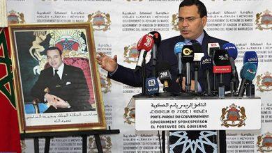 Photo of الحكومة المغربية ترفض بشكل مطلق قبول الحكم القضائي القاضي بإحراق جثة مواطن مغربي بفرنسا
