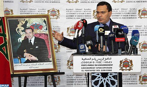 الحكومة المغربية ترفض بشكل مطلق قبول الحكم القضائي القاضي بإحراق جثة مواطن مغربي بفرنسا