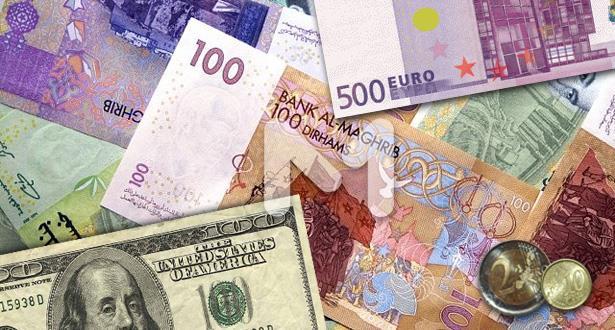 أسعار صرف العملات الأجنبية مقابل الدرهم الجمعة 10 غشت