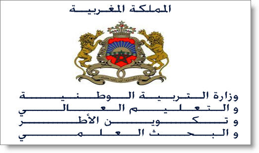 وزارة التعليم تعيد تدريس شعبة الفلسفة إلى الواجهة
