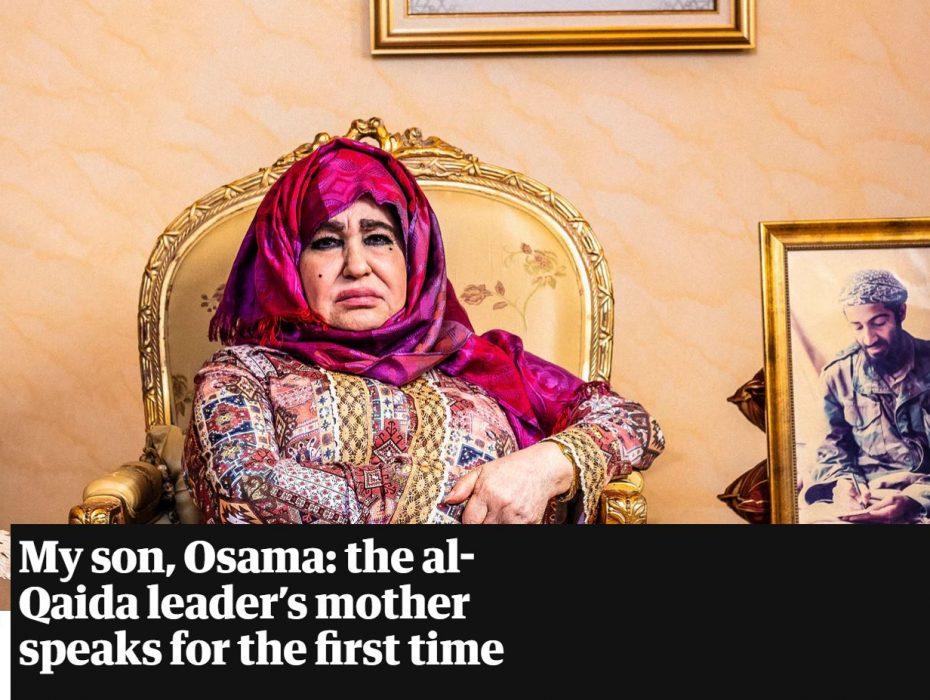 والدة أسامة بن لادن تخرج عن صمتها وتحكي تفاصيل طفولته وأسرار شخصيته