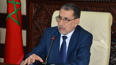 Photo of مجلس الحكومة يصادق على مشروع قانون إصلاح المراكز الجهوية للاستثمار