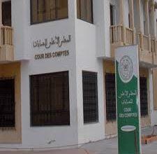 "Photo of المجلس الأعلى للحسابات يقر ب""الوضعية المالية الهشة"" لقطاع الصحافة المكتوبة"