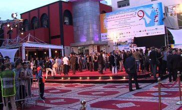 "Photo of المهرجان الدولي لفيلم المرأة بسلا: ""لومونادا"" يتوج بالجائزة الكبرى"
