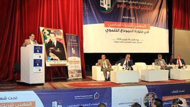 Photo of بحضور رئيس الحكومة.. انعقاد المؤتمر الوطني الرابع للفضاء المغربي للمهنيين