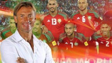 Photo of بالصورة: أخيرا قرر اللاعب الشاب بشكل نهائي تمثيل المنتخب المغربي