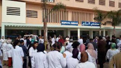 Photo of الأطر الطبيبة بمراكش تخرج في وقفة احتجاجية الخميس المقبل