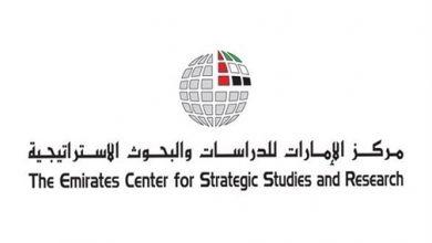 Photo of مركز إماراتي يتحدث عن مباحثات الملك محمد السادس والشيخ محمد بن زايد