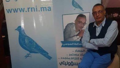 """Photo of """"الأحرار"""" يهزم """"البيحيدي"""" ويظفر بمقعد المضيق الفنيدق"""
