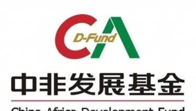 Photo of 10 مليار دولار حجم صندوق التنمية الصيني – الأفريقي