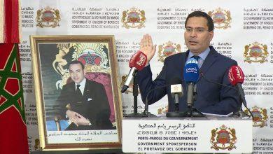 Photo of الخلفي: المغرب لن يسمح بأن تصبح أراضيه مرتعا لأنشطة مهربي البشر أو يلعب دور الدركي بالمنطقة
