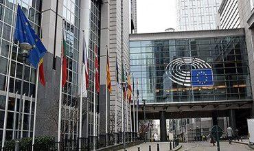 Photo of البرلمان الأوروبي يصادق بأغلبية ساحقة على اتفاق التعاون العلمي (بريما) المغرب
