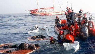 Photo of الناضور.. انتشال 11 جثة وإنقاذ 31 شخصا من دول جنوب الصحراء واعتقال ربان القارب