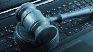 Photo of دورة تكوينية في مجال الجريمة الإلكترونية لفائدة قضاة بالرباط