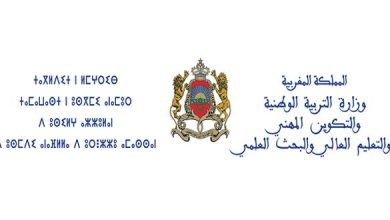 Photo of وزارة التربية الوطنية تضع الصيغ الإلكترونية لجميع الدلائل المصاحبة للكراسات الجديدة