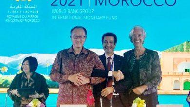 Photo of المغرب يحظى بشرف تنظيم الاجتماعات السنوية لمجموعة البنك الدولي وصندوق النقد الدولي سنة 2021