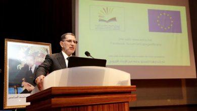Photo of رئيس الحكومة يدعو إلى تعبئة جماعية وتنويع الشركاء للقضاء على الأمية