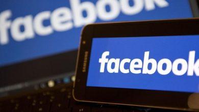 """Photo of فاقت التوقعات: هذه أرباح """"فيسبوك"""" خلال ثلاثة أشهر"""