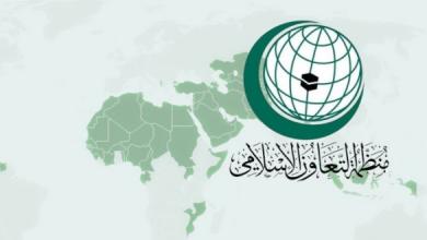 Photo of الأمين العام لمنظمة التعاون الإسلامي يعزي الملك محمد السادس على إثر حادث بوقنادل