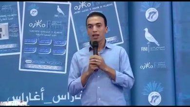 Photo of فيديو: هكذا رد رئيس شبيبة أخنوش بسوس على تصريحات محمد أمكراز