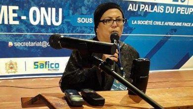 Photo of المغربية سميرة ياسني جراري ممثلة للتحالف الدولي للنساء لدى الاتحاد الافريقي