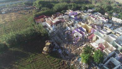 """Photo of 300 أسرة تستفيد من السكن اللائق بــــ """"دوار سوبيرة"""""""