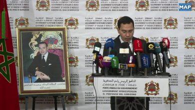 Photo of الخلفي: مجلس الحكومة يصادق على تغيير وتتميم مرسوم الجائزة الوطنية للصحافة