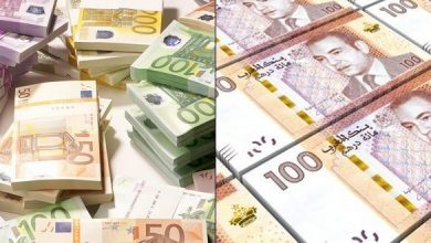 Photo of الإثنين 26 نونبر: اثمنة صرف العملات الأجنبية بالدرهم المغربي