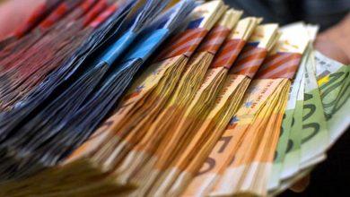 Photo of الخميس 27 دجنبر.. أسعار صرف العملات الأجنبية مقابل الدرهم