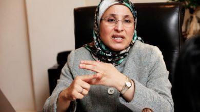 Photo of بسيمة الحقاوي: المغرب يواصل سعيه الحثيث لترصيد إنجازاته في مجال تمكين المرأة وتحقيق المساواة في شتى الميادين