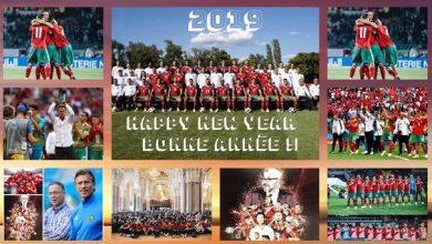 Photo of بمناسبة رأس السنة.. رونار يوجه رسالة للاعبين والجمهور المغربي