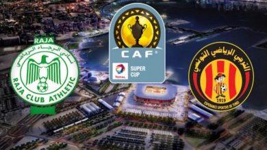 Photo of قطر تستضيف كأس السوبر الإفريقي