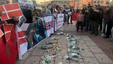 Photo of بالصور: مواطنون وهيئات وفعاليات يظمون بمراكش وقفة تدين العمل الإرهابي الجبان