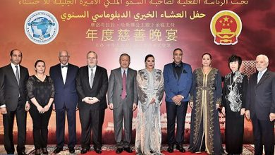 Photo of الأميرة للا حسناء تترأس بالرباط حفل العشاء الدبلوماسي الخيري السنوي