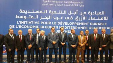 """Photo of مؤتمر و""""يستميد"""": المغرب يخلف الجزائر ليتولى إلى جانب فرنسا الرئاسة المشتركة للجنة الإدارة لعام 2019"""
