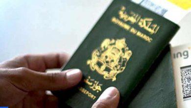 Photo of المغرب: رقمنة التمبر الخاص بجواز السفر ابتداء من فاتح يناير 2019