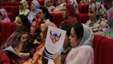 Photo of الداخلة.. انطلاق أعمال الملتقى الدولي الثاني للشباب والنساء الرائدات